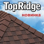 Top Ridge Katepal